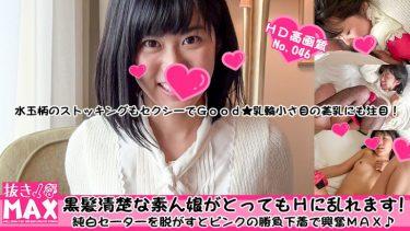 こじるり(小島瑠璃子)似の素人の美沙希ちゃんは黒髪清楚系なのにあそこはビラビラでエロい!