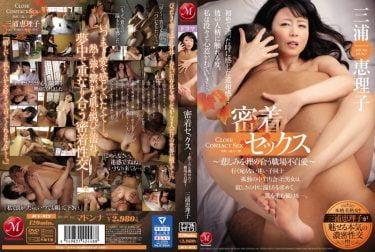 JUY-973密着セックス ~悲しみを埋め合う職場不貞愛~ 三浦恵理子は五十路でも綺麗な熟女でバリバリエロい!