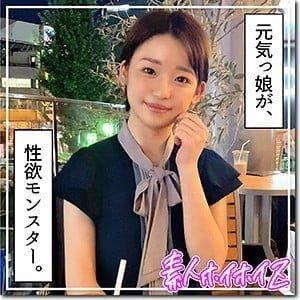 HOI-140 つき ショートカットが可愛い美乳スレンダーの月城らん(姫川ゆうな,三井ゆり)が隠語言いながら楽しくセックス!